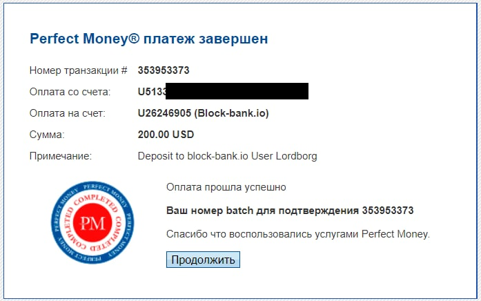 block-bank.io hyip
