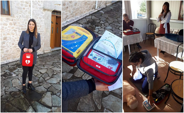 Θεσπρωτία: Νέος αυτόματος εξωτερικός απινιδωτής στην Αμπελιά