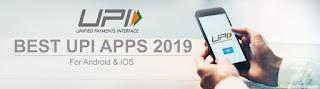 সেরা ১০ টি UPI এপপ্স কি