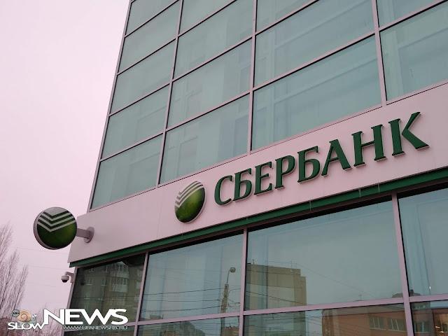 sberbank-povysil-stavki-po-rublyovym-vkladam