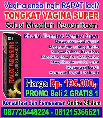 Merapatkan Vagina Agar Lebih Ngempot-Ngempot Seperti Perawan