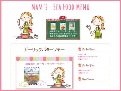 https://kitchen-studio-mamtv.blogspot.jp/