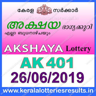 KeralaLotteriesresults.in, akshaya today result: 26-06-2019 Akshaya lottery ak-401, kerala lottery result 26-06-2019, akshaya lottery results, kerala lottery result today akshaya, akshaya lottery result, kerala lottery result akshaya today, kerala lottery akshaya today result, akshaya kerala lottery result, akshaya lottery ak.401 results 26-06-2019, akshaya lottery ak 401, live akshaya lottery ak-401, akshaya lottery, kerala lottery today result akshaya, akshaya lottery (ak-401) 26/06/2019, today akshaya lottery result, akshaya lottery today result, akshaya lottery results today, today kerala lottery result akshaya, kerala lottery results today akshaya 26 06 26, akshaya lottery today, today lottery result akshaya 26-06-26, akshaya lottery result today 26.06.2019, kerala lottery result live, kerala lottery bumper result, kerala lottery result yesterday, kerala lottery result today, kerala online lottery results, kerala lottery draw, kerala lottery results, kerala state lottery today, kerala lottare, kerala lottery result, lottery today, kerala lottery today draw result, kerala lottery online purchase, kerala lottery, kl result,  yesterday lottery results, lotteries results, keralalotteries, kerala lottery, keralalotteryresult, kerala lottery result, kerala lottery result live, kerala lottery today, kerala lottery result today, kerala lottery results today, today kerala lottery result, kerala lottery ticket pictures, kerala samsthana bhagyakuri