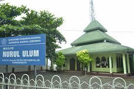 #YukBerdonasi - Masjid Nurul Ulum Unsoed Masih Menunggu Donasi Kita