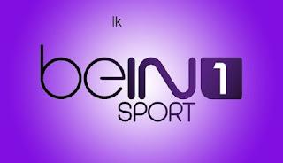قناة بي ان سبورت 1 beIN Sports 1 HD