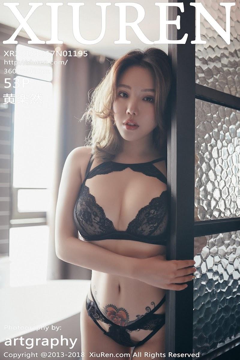 [XIUREN秀人网] 2018.10.17 No.1195 黄楽然 [53+1P227M]