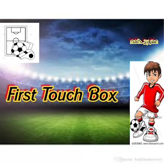 First Touch Box