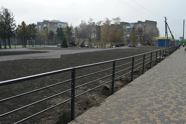 У Калинівці на Васильківщині з'явиться сучасний парк активного відпочинку