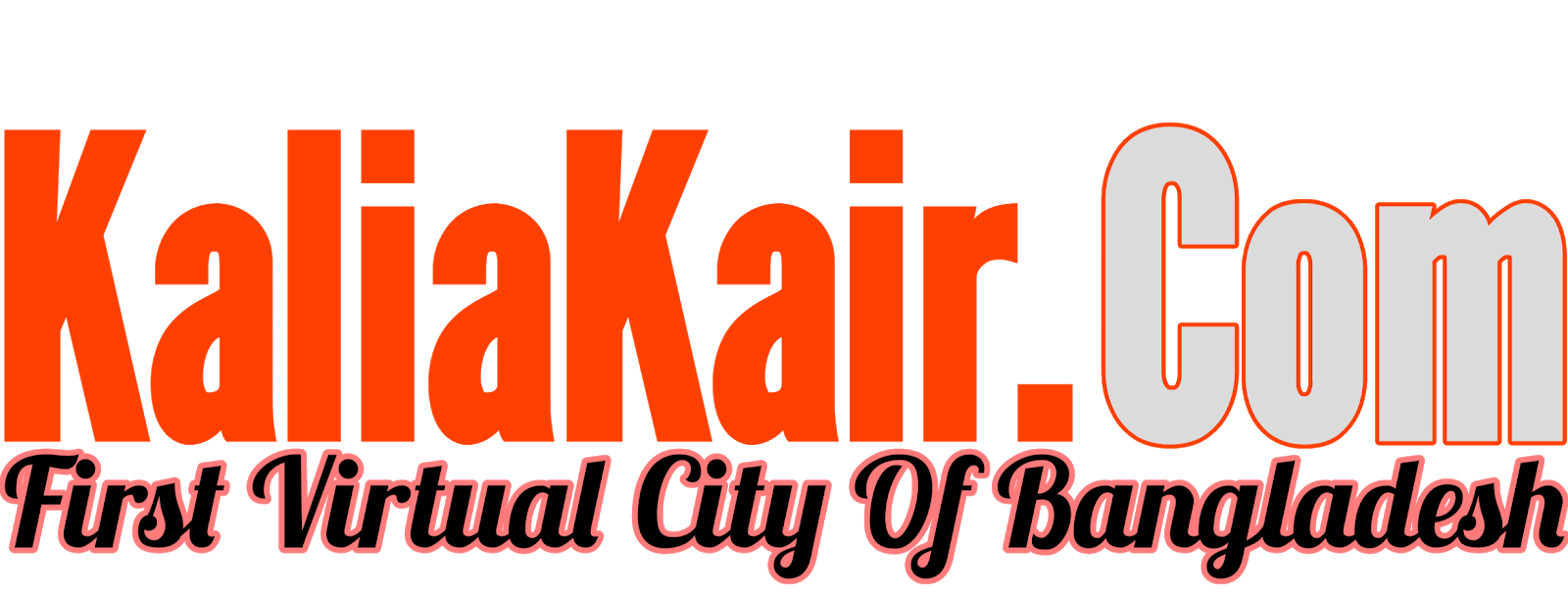 KaliaKair.Com - Bangladesh First Virtual City