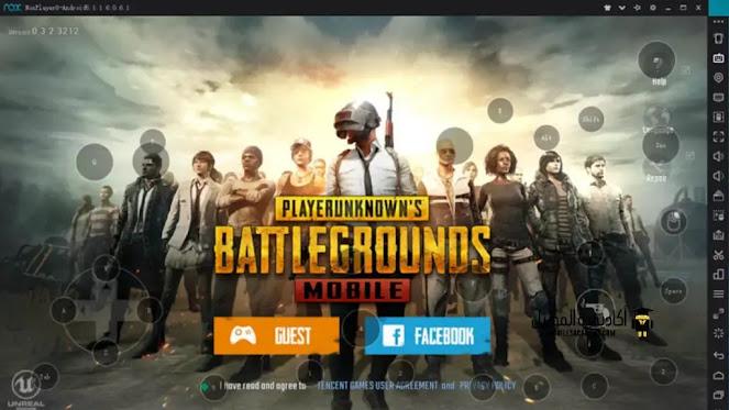 تحميل لعبة ببجي للكمبيوتر برابط مباشر