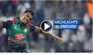 Cricket Highlights -  Pakistan vs Bangladesh 6th Match Super Four Asia Cup 2018