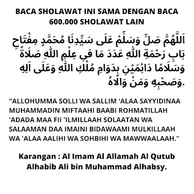 Sholawat Karangan Al Imam Al Allamah Al Qutub Alhabib Ali bin Muhammad Alhabsy.