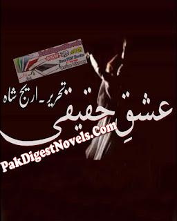 Ishq E Haqeeqi By Areej Shah Free Download Pdf