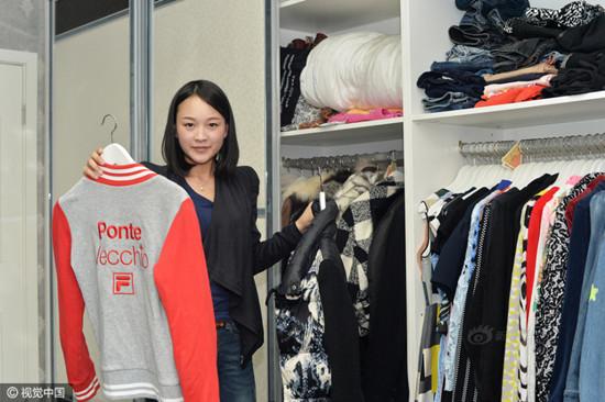 Tawar Servis Kemas Pakaian, Jana Pendapatan Bulanan Puluh Ribu
