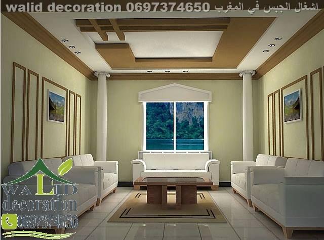 Beautiful Maison Villa Plafond Platre Moderne Gallery - Sledbralorne ...