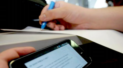 القيروان حجز هواتف جوّالة في حوزة تلاميذ بكالوريا