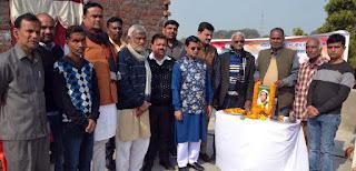 Jaunpur  जौनपुर की पहली महिला विधायक तारा देवी की मनी 21वीं पुण्यतिथि