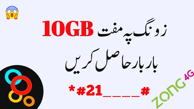 Free internet vpn 2020