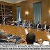 Το πρώτο υπουργικό συμβούλιο της κυβέρνησης Μητσοτάκη (videos)