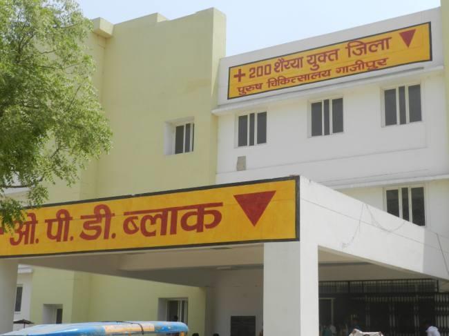 गाजीपुर जिला अस्पताल में आक्सीजन की कमी से टूट रही रोगियों की सांस