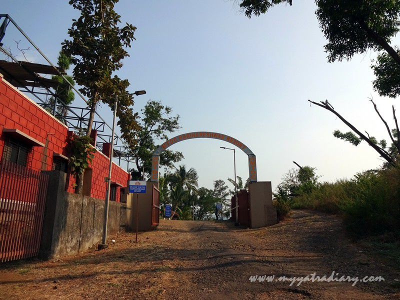 Entrance of the MTDC cottages Resort Harihareshwar, Maharashtra