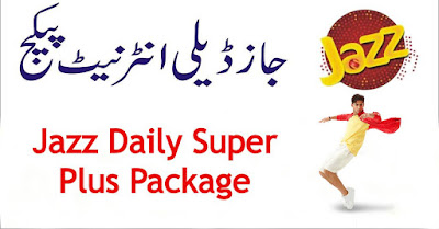 Jazz Daily Super Plus Package Price Complete Details