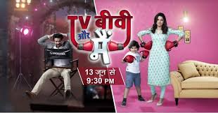 TV, Biwi aur Main TV Serial on SAB TV Full Star Casts