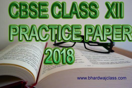 CBSE Class 12 Maths Unit Test Paper