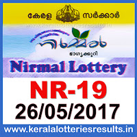 keralalotteries, kerala lottery, keralalotteryresult, kerala lottery result, kerala lottery result live, kerala lottery results, kerala lottery today, kerala lottery result today, kerala lottery results today, today kerala lottery result, kerala lottery result 26.5.2017 nirmal lottery nr 19, nirmal lottery, nirmal lottery today result, nirmal lottery result yesterday, nirmal lottery nr19, nirmal lottery 26.5.2017