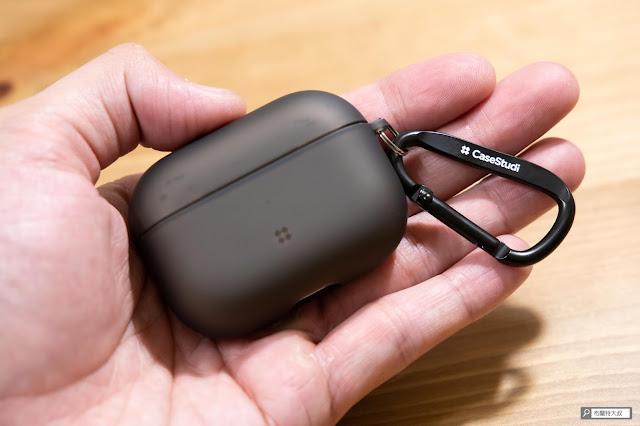 【開箱】AirPods Pro 貼身侍衛,CaseStudi Explorer 系列充電盒保護殼 - 半透明外觀帶來不錯的視覺質感