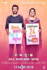 Golak Bugni Bank Te Batua 2018 Punjabi Full Movie Download 480p 300MB