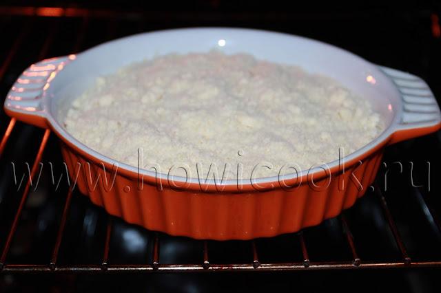 рецепт ягодного крамбла с пошаговыми фото