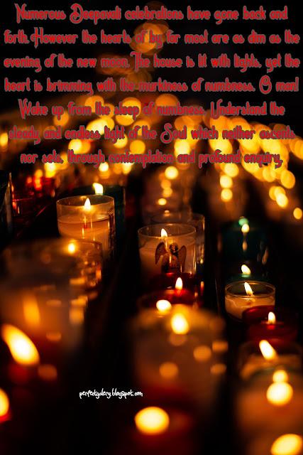 Happy Diwali Images In Hd, Happy Diwali Images Photos, Happy Diwali Images Download, Happy Diwali Images To Download, Happy Diwali Images Wallpapers,