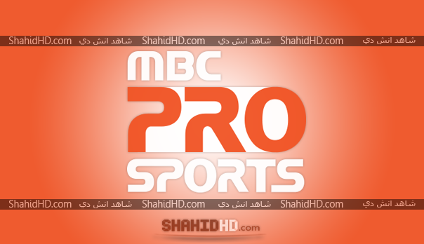 مشاهدة قناة mbc-pro-sports-1-tv-live بث مباشر mbc-pro-sports-1-tv-live TV LIVE HD
