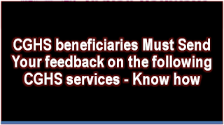 cghs-beneficiaries-must-send-your-feedback