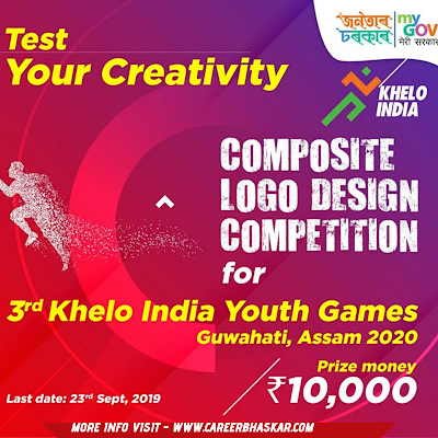Design a Logo for Khelo India Youth Games 2020, Design a Logo for Khelo India Youth Games, MyGov assam Contest, Contest by Mygov Assam, Logo contest by MYgov Assam.