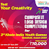Design a Logo for Khelo India Youth Games 2020