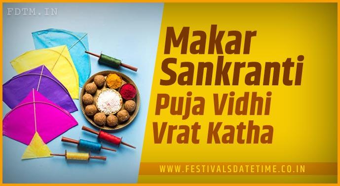 Makar Sankranti Puja Vidhi and Makar Sankranti Puja Vrat Katha
