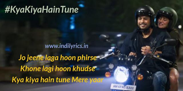 Kya Kiya Hain Tune - Siddharth Shukla, Sonia Rathee   pics  Images   Quotes   Lyrics