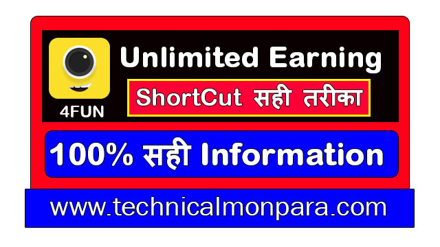 4Fun App Unlimited Shortcut Earning Tricks