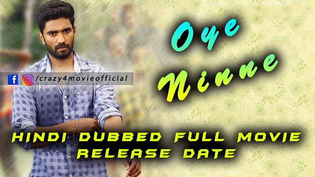 Oye Ninne Hindi Dubbed Movie