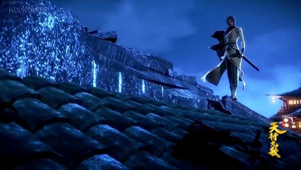 Qin's Moon: Nine Songs of the Moving Heavens - Ge Nie