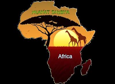 حكايات افريقية ، قصص افريقية ، قصص من افريقيا ، حكايات من افريقيا