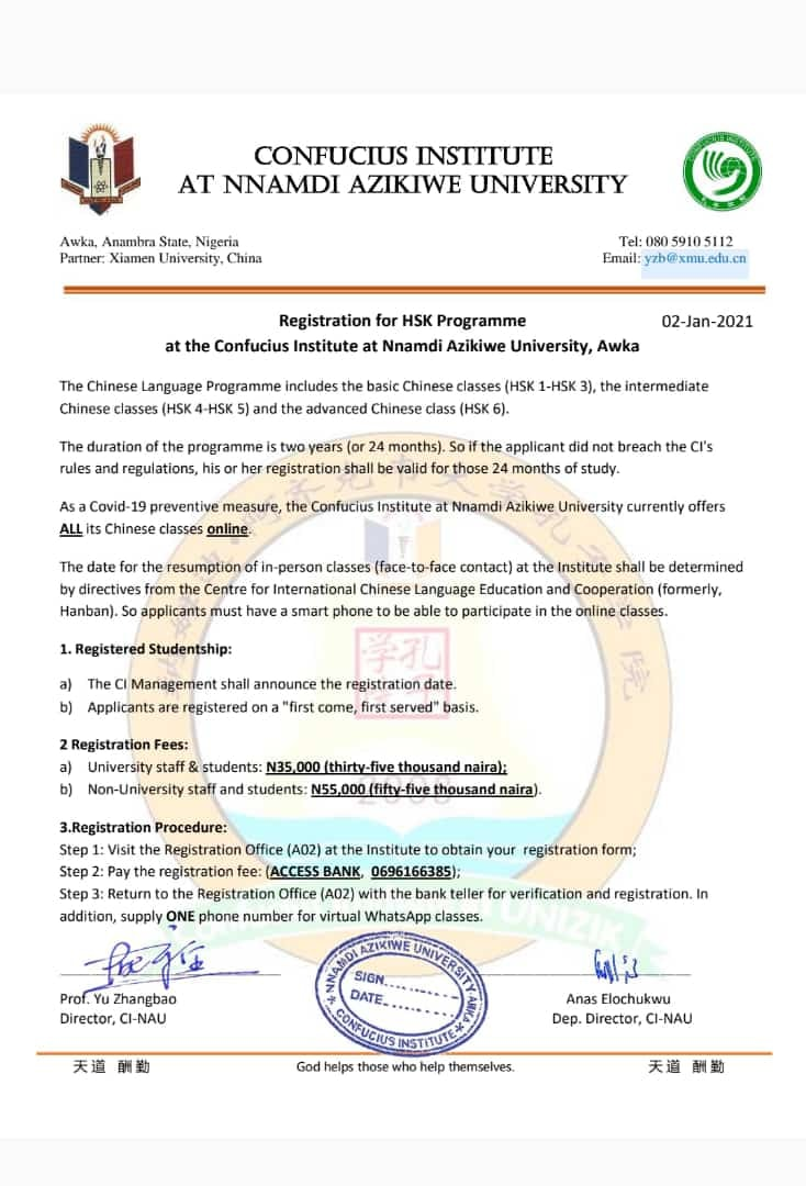 UNIZIK Confucius Institute Registration Guidelines 2021