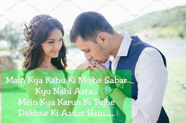 Love Aaj Kal Shayari, Main Kya Kahu Ki Mujhe