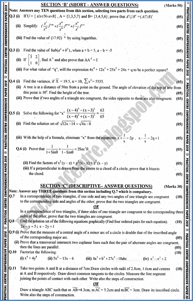 mathematics-x-practical-centre-guess-paper-2018-science-group