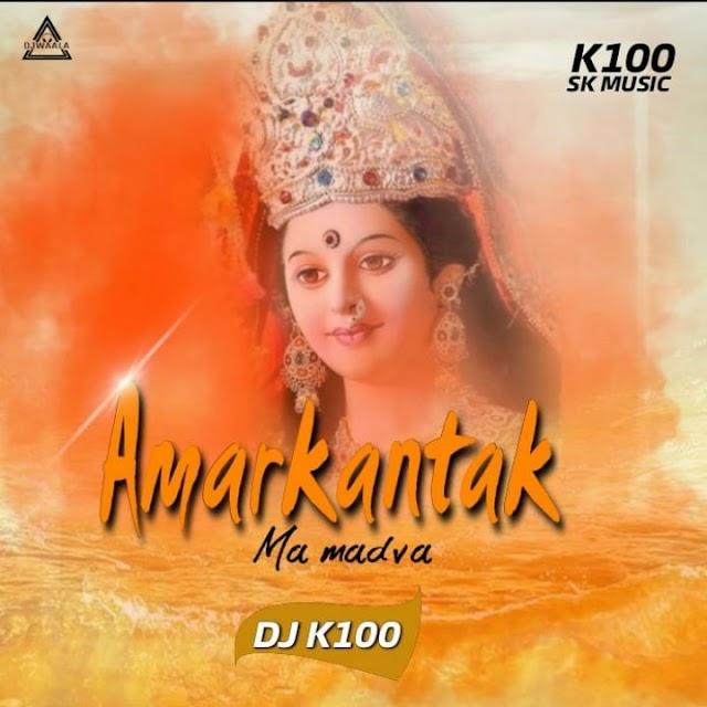 AMARKANTAK MA MADVA (REMIX) - DJ K100