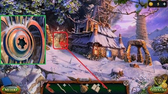 ключом открываем ворота и проходим в игре затерянные земли 5