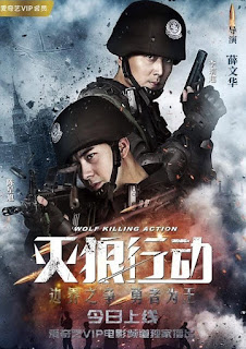 مشاهدة فيلم Wolf Killing Action 2020 مترجم /افلانكو/ افلام اون لاين