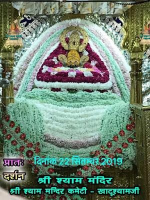 Khatu-shyam-darshan